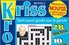 KrissKross cover