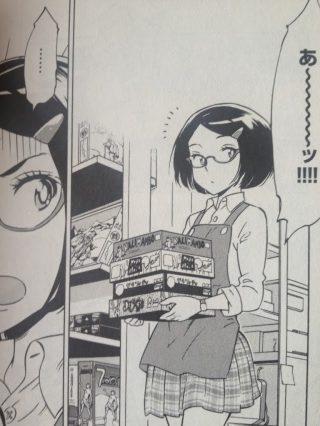 Kalimambo-manga