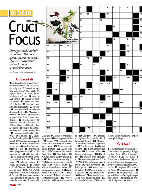 Focus_es1.jpg